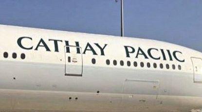 Companhia aérea engana-se no próprio nome em pintura de avião