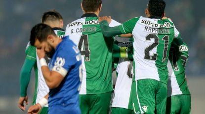 Sporting vence Feirense e segue em frente na Taça de Portugal