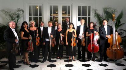 Salão Nobre acolhe concerto da Orquestra Clássica da Madeira
