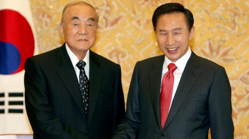 Antigo primeiro-ministro japonês Yasuhiro Nakasone morre aos 101 anos